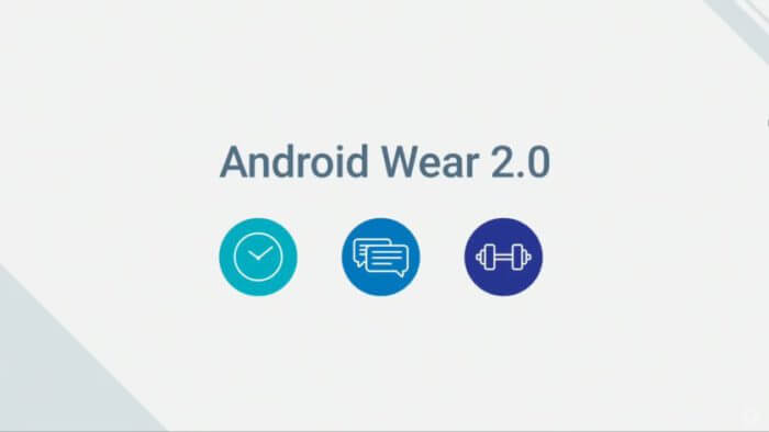 Android Wear 2.0 Logo, Bild: Google