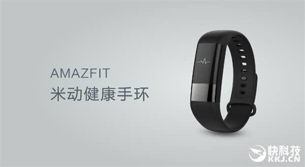 Huami Amazfit Health, Bild: Xiaomi
