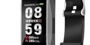 MT1 Fitnesstracker